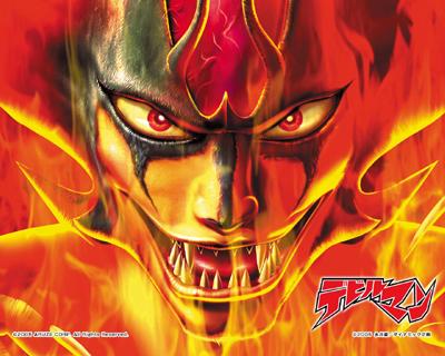 devilman movie - photo #48